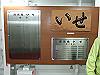 DSCF6352_thumb.jpg